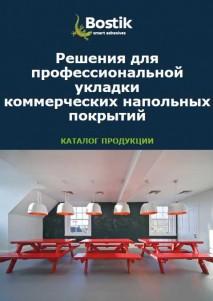 Flooring katalogas